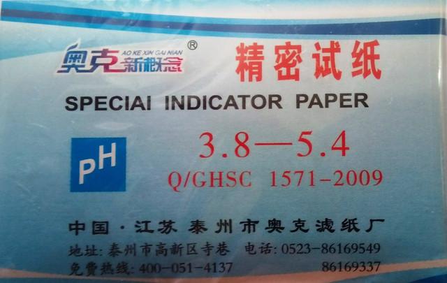 лакмусовая бумага 3,8-5,4