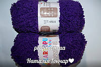 Kartopu Anakuzusu - 514 фиолетовый