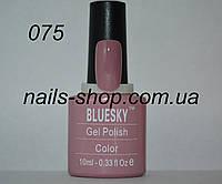 Гель-лак Bluesky 10 ml 075
