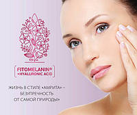 Косметика АМРИТА серия фитомеланин+. Wellness&beauty