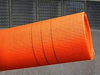 Сетка стеклотканевая оранжевая армирующая фасадная штукатурная 160 гр\м2 - 5*5 мм ( для наружных работ)