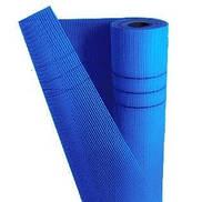 Сетка стеклотканевая синяя армирующая фасадная штукатурная 145 гр\м2 - 5*5 мм ( для наружных работ )