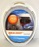"Автомобильные галогенные лампы ""REALIGHT"" (H8)(+100%)(12V)(35W)"