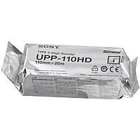 Бумага для УЗИ SONY UPP-110 HD