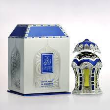 Rafia Silver Al Haramain, 20 мл