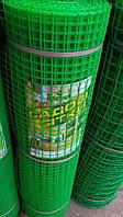 Заборы садовые, сетки пластиковые. Ячейка 20*20 мм, рулон 1*20 м (зеленая)