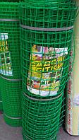 Заборы садовые, сетки пластиковые. Ячейка 50*50 мм, рулон 1*20 м (зеленая)
