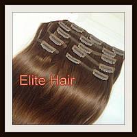 Натуральные волосы на заколках Русый 06 45 см, Волосы в Хвосте, Наращивание