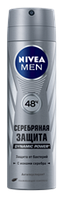 Дезодорант-антиперспирант NIVEA MEN Серебряная Защита  Спрей  150 мл