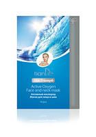 Тианде Маска антистрессовая для лица и шеи «Активный кислород»