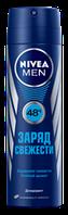 Дезодорант-антиперспирант   NIVEA MEN Заряд Свежести Спрей  150 мл