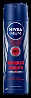 Дезодорант-антиперспирант   NIVEA MEN МОЩНАЯ ЗАЩИТА  Спрей  150 мл
