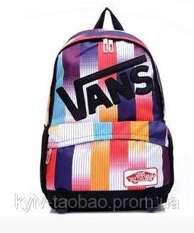 Рюкзак VANS Old Skool фиолетовый Vans