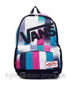 Рюкзак VANS Old Skool бирюзовый Vans