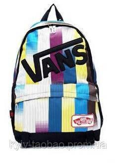 Рюкзак VANS Old Skool коричневый Vans