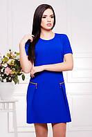 Женское платье с коротким рукавом Настя электрик 42-50 размеры