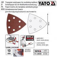 Набір папір папір шліфувальний для реноватора 90х90х90 10 штук YATO YT-34690