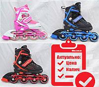 Роликовые коньки Ролики детские раздвижные Caroman PU полиуретановые колеса