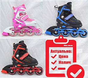 Роликовые коньки детские раздвижные Caroman Combo PU (защита+шлем) в наборе оси перестановки колес побокам