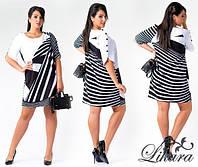 Платье большого размера прямого силуэта с декоративными пуговками по рукаву с принтом 426 ИС б