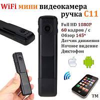 WiFi мини камера ручка C11