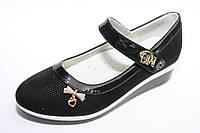 Школьные туфли для девочки  р 31-37