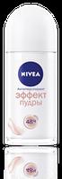Дезодорант-антиперспирант NIVEA Эфект Пудры   Ролик   50 мл