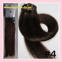 Влосы на заколках натуральные Темно русый 45см
