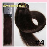 Волосы на заколках 40 см Темно русый 04