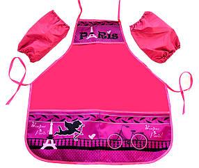 Фартушок шкільний для дівчаток Paris 777774-1