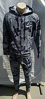 Мужской спортивныный костюм Найк с заужеными штанами купить , фото 1