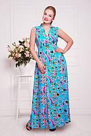 Голубое летнее платье в пол Лагуна 50-54 размеры