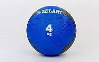 Мяч медицинский (медбол) FI-5121-4 4кг (резина, d-21,5см, синий-черный)