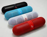 Портативная колонка Bluetooth Beats Pills (выбор цвета не предоставляется)