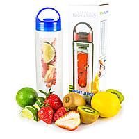 Бутылка спортивная для воды с контейнером для фруктов
