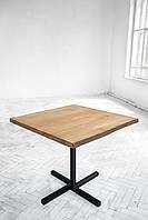 Стол «Веер» для кафе, баров, ресторанов