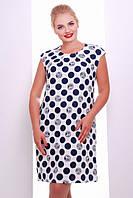 Летнее платье большого размера из льна в горошек Смузи 50-60 размеры