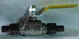 Кран шаровый муфтовый со штуцерно-ниппельным присоединением РN160