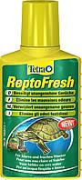 Tetra ReptoFresh 100ml - освежитель для террариумов