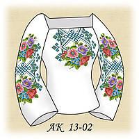 Заготовка женской сорочки для вышивания АК 13-02 Букет Маков габардин, льняной