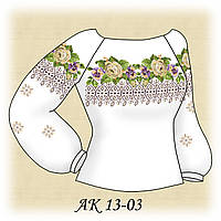 Заготовка женской сорочки для вышивания АК 13-03 Букет Невесты