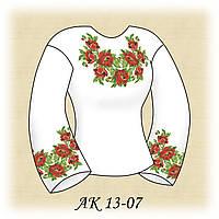 Заготовка женской сорочки для вышивания АК 13-07 Маки
