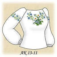 Заготовка женской сорочки для вышивания АК 13-11 Ромашки с Васильками габардин, льняной