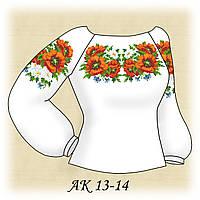 Заготовка женской сорочки для вышивания АК 13-14 Маки с Ромашками габардин, льняной