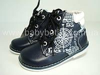 Демисезонные ботинки B&G Little Deer. Размеры 22, 23, 24, 25.