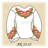 Заготовка женской сорочки для вышивания АК 13-15 Красные Розы