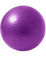 Мяч для фитнеса (фитбол) гладкий глянцевый 65см ZEL FI-1980-65-V (PVC,800г, фиолет., ABS технология)