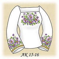 Заготовка женской сорочки для вышивания АК 13-16 Очарование