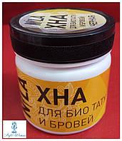 Хна для биотату и бровей Nila черная 100г