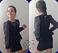 Платье Платье с баской и шифоновыми рукавами.